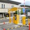 愛知県名古屋市 駐車場の発券機テント