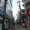 美しき地名 第14弾-14 「(大井町)すずらん通り(東京都・品川区)」