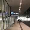 【札幌ラーメン修行】空港へリターン【3杯目は断念】
