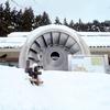 富山市大山歴史民俗資料館