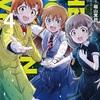 アイドルマスター ミリオンライブ!Blooming Clover コミックス第4巻 特典感想