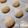 栄養価の高いヘルシーな【もち麦粉】配合でモチモチ食感の栗あんぱんレシピ