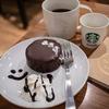 スターバックスのコーヒーセミナー/フードペアリング Coffe Meets Chocolate 編
