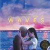 青春の崩壊と再生…『WAVES/ウェイブス』感想と見どころ