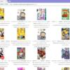 無料Kindleコミックを一覧表示するWebアプリをGoogleAppEngineで実装