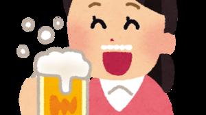 「とりあえずビール」を英語で言うと?