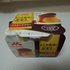 森永・タニタコラボのプリンを食べた話。