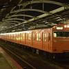 通達275 「 さらば103系!大阪環状線に残った最後の103系、LA04編成を狙う 」