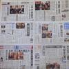 あからさまに武器購入増を求めたトランプ大統領~日米首脳会談のニュースバリュー