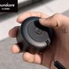 ワシが大好きAnkerが超小型Bluetoothスピーカー販売開始!キーホルダーサイズだが屋内であれば十分すぎるほどのサウンド!そして価格!!