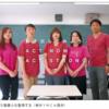 いじめのない社会をめざし#kikasete ピンクシャツで連帯