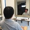 多毛でクセ毛の人は何故かしっとり系のシャンプートリートメントを選んでしまう(すすめられてしまう)。~川越氷川神社の近くにある美容室merrygate(メリーゲート)~