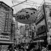 大阪のディープスポット、昭和価格を貫く通天閣のうどん屋「三吉うどん」