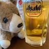 【た】136杯目!高尾山口で「温泉とビールと私」