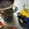 誰でも簡単にコーヒーが淹れられるコーヒー抽出器具を紹介|『CASUAL PRODUCT』カフェテリア コーヒードリッパーと『ダイソー』の無漂白コーヒードリッパー