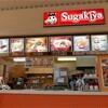 「スガキヤ津幡アルプラザ店」 実はスガキヤは35年ぶり・・・