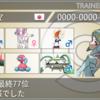 【S8最終77位】ギャラ通しまスタン【剣盾シングル】