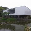 旧神奈川県近代美術館 プレオープン
