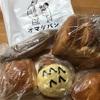 オマケパン【神戸市垂水区】