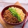 健康にいい!三食丼に含まれる栄養と健康効果9選について
