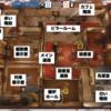 【R6Sマップ攻略】カフェ・ドストエフスキー(2F 読書室/暖炉ホール)マップ攻略