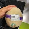 【切ってみた】格安450円のグァテマラ産赤肉メロンの中身はこう