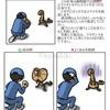 動物イラスト:エリマキトカゲにエリマキをつける仕事