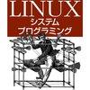 LinuxでCPU使用率などのシステム情報を取得するC++クラスライブラリ