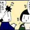 久しぶりにお米研いだ