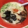 赤うまラーメン【我馬】広店に行ってきました。広島のラーメン食べ歩き紀行