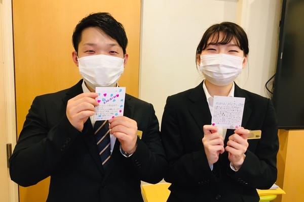 ホテルのお客様をおもてなしするウェルカムカード作成!支配人への道~3日目in東京~