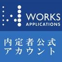 株式会社ワークスアプリケーションズ 内定者公式ブログ