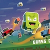 PS4『Grass Cutter』のトロフィー攻略 草刈り機って…