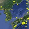 【地震】韓国で史上最大規模M5.8の地震が起きた後は日本へも飛び火の可能性?