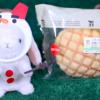 【バター香る 芳醇メロンパン】セブンイレブン 11月26日(火)新発売、コンビニパン食べてみた!【感想】
