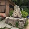 6/27六甲山逆瀬川ルートTT+ローラー