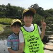 NHK・Eテレ「みんなの2020 バンバン ジャパーン!」で英語で観光ボランティアガイドをしている川上拓土(かわかみたくと)くんと次田陽之進(つぎたはるのしん)くんが紹介されます!