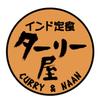 【オススメ5店】淀屋橋・本町・北浜・天満橋(大阪)にあるインドカレーが人気のお店