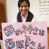 『田の神さあと西郷さん』! 鹿女短の学生さんたちと紙芝居づくり!