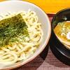 浦添市・つけ麺専門店「サザン」へ初来訪!『濃厚魚介みそつけ麺』を食べてきた。