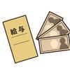 日本人の給料が安いとは言っても、いきなりの「転職」「独立」は・・・無謀