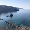 北海道・積丹町の積丹ブルーの海に浮かぶ「開運の島・宝島」が見える「黄金岬」に行ってみた!!~黄金岬から見る透き通った積丹ブルーの海はマジで最高だった!~