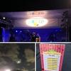 「シャトレーゼガトーキングダムサッポロ 駐車場」で開催された野外ライブ「Music in pocke Fes」に大好きな「高井 麻奈由」さんの歌を聴きに参加してきたぞ~!!~「高井麻奈由バンド」がマジで最高過ぎた~!!最高に楽しい、素敵な1日だった!!~