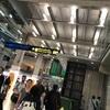 バンコク姉妹旅 スワンナプーム国際空港