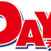 【Days】好きなキャラランキング決定戦!【3年生】