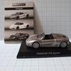 (レビュー)京商ミニカー ポルシェ ミニカーコレクション5 Porsche 918 Spyder