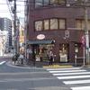 【嵐にしやがれ】オザワ洋菓子店@東京都・本郷