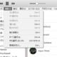 曲が消えた!iTunesの「元のファイルが見つからない」状態から復活させる方法
