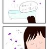 バスボムの香り(長女5歳の時)