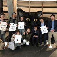 巨大な黒猫出現...羽田クロノゲートに行ってきたよ! #メルカリな日々2017/12/14